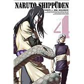 NARUTO -ナルト- 疾風伝 遥かなる再会の章 4 [DVD]