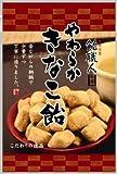 宮川製菓 やわらかきなこ飴 110g×10袋
