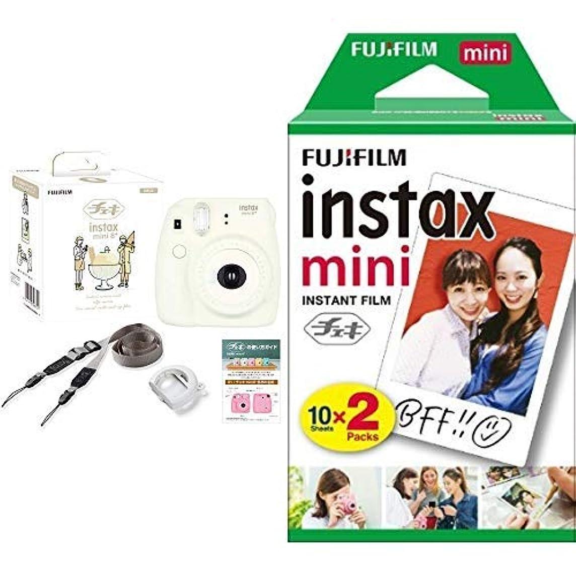 何もないリム比類なきFUJIFILM インスタントカメラ チェキ instax mini8プラス 接写レンズ・純正ショルダーストラップ付き バニラ フィルムセット