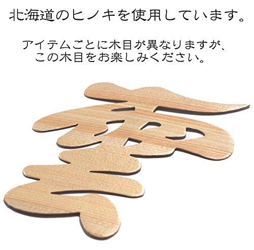 神棚 神具 国産 ひのき 『 雲 』 15×13cm (貼ってはがせる粘着剤付き)