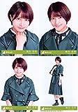 【織田奈那】 公式生写真 欅坂46 アンビバレント 封入特典 4種コンプ