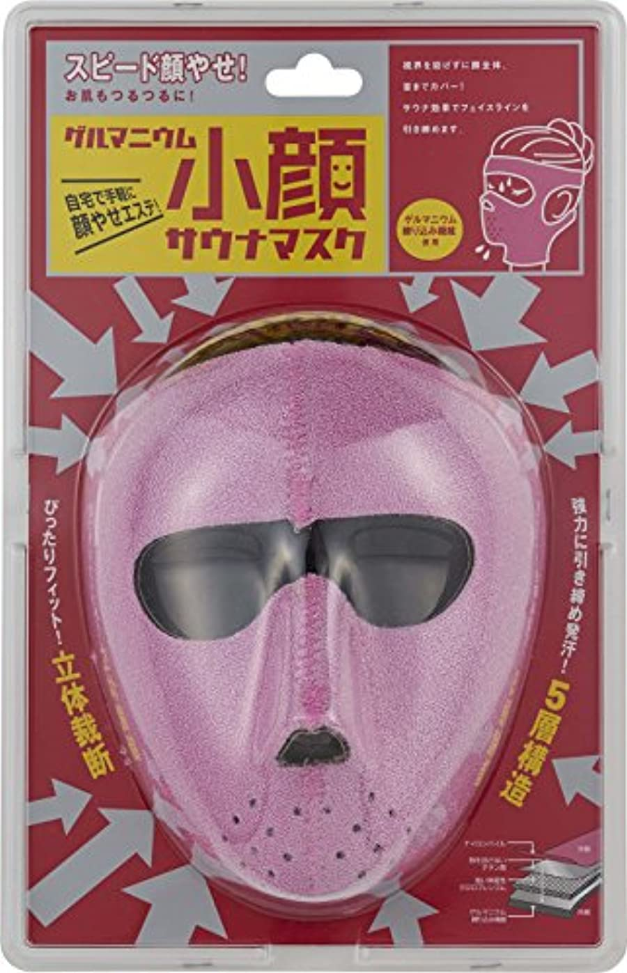 ソーシャル道徳の掃くゲルマニウム小顔サウナマスク