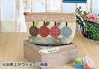 オリムパス 柴田明美のしあわせ気分なパッチワークキルト キュートなりんごのポーチ PA-718
