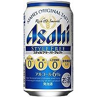 スタイルフリー パーフェクト 缶 350ml