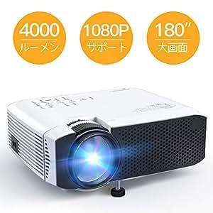 APEMAN 小型 プロジェクター LED 4000lm 1920×1080最大解像度 内蔵スピーカー* 2 台形補正 HDMI/USB/VGA/TF/AV/対応 スマホ/パソコン/タブレット/ゲーム機/DVDプレイヤー/USB接続可 HDMI/AVケーブル付属 日本語取説