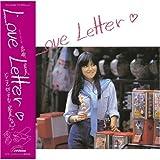 Love Letter+2(紙ジャケット仕様)