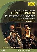 Mozart: Don Giovanni [DVD] [Import]