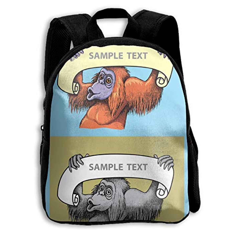 困惑する連想ガムキッズ リュックサック バックパック キッズバッグ 子供用のバッグ キッズリュック 学生 動物柄 ゴリラ アウトドア 通学 ハイキング 遠足