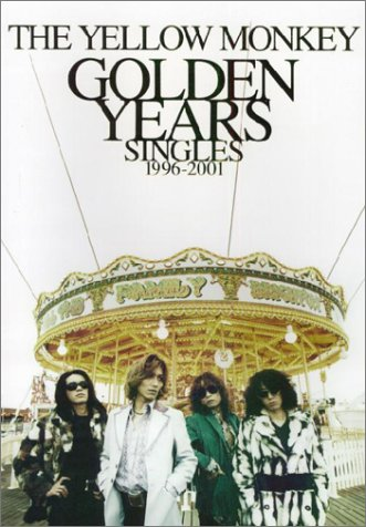 バンドスコア GOLDEN YEARS SINGLES199...