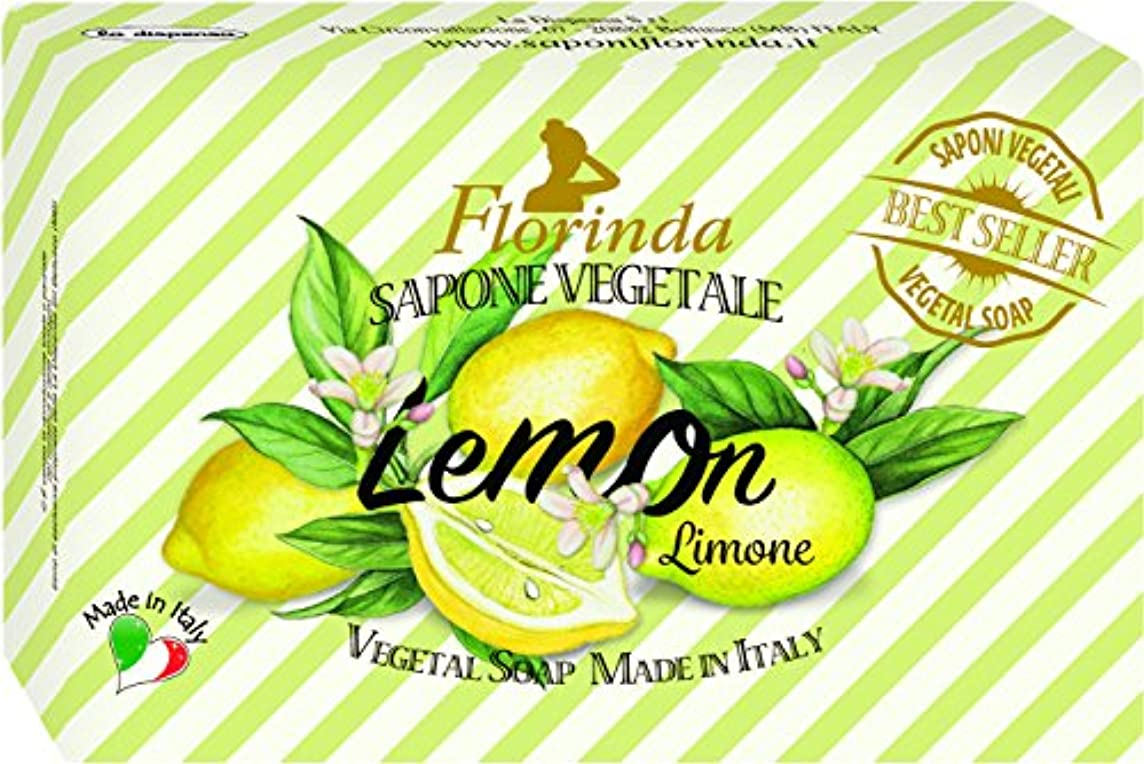 鈍いバリケードコンパニオンフレグランスソープ ベストセラーシリーズ レモン