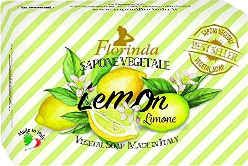芸術的素晴らしき振り向くフレグランスソープ ベストセラーシリーズ レモン