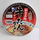 牛たんラーメン(仙台名物 牛たん 醤油ラーメン)