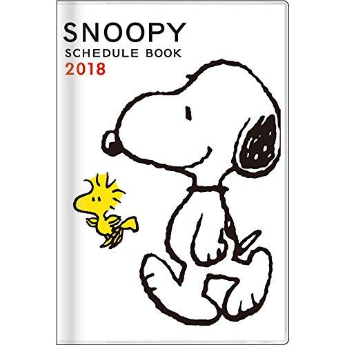 サンスター文具 スヌーピー 手帳 2018年 10月始まり マンスリー B7 ホワイト S2940434