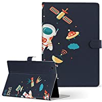 igcase d-01J dtab Compact Huawei ファーウェイ タブレット 手帳型 タブレットケース タブレットカバー カバー レザー ケース 手帳タイプ フリップ ダイアリー 二つ折り 直接貼り付けタイプ 013222 宇宙 ロケット