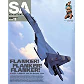 SCALE AVIATION (スケールアヴィエーション) 2010年 11月号 [雑誌]