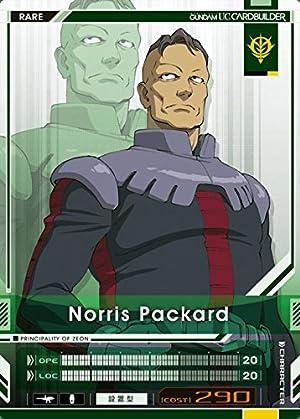 『機動戦士ガンダム 第08MS小隊』の「ノリス・パッカード」