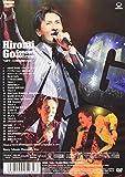 "Hiromi Go Concert 40th Anniversary Celebration 2011 ""GIFT~40年目の贈りもの~"" [DVD]"
