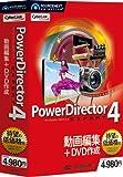 PowerDirector EXPERT 4