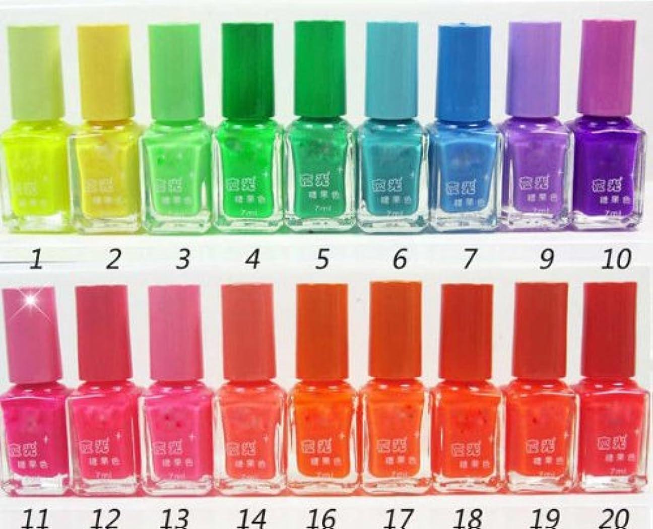 剥ぎ取る力ジェム1色1本のプロ7ミリリットル蛍光ネオンネイルアートポリッシュグローダークマニキュア液20色 (BK10)