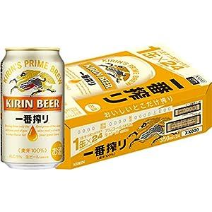 キリン 一番搾り 350ml×24本の関連商品3