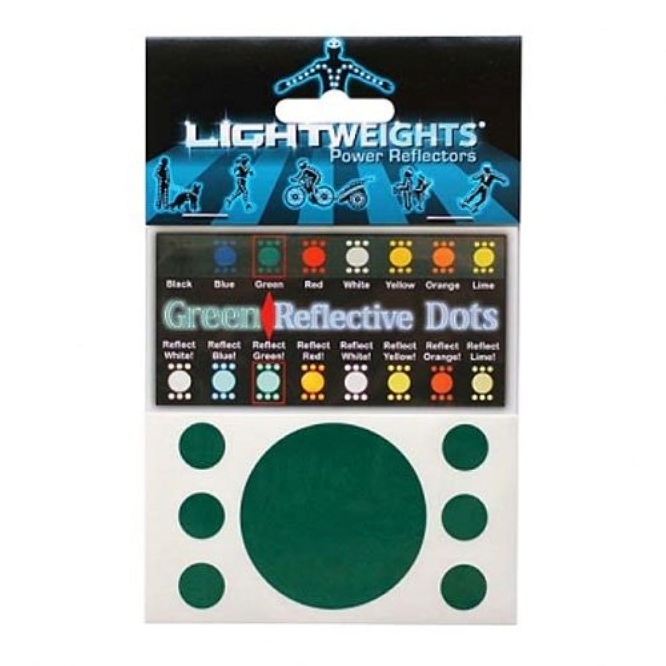 ラグセンブランス脚本ライトウェイツパワーリフレクター Dots 7 グリーン