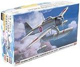 ハセガワ 1/48 二式水上戦闘機 横須賀航空隊