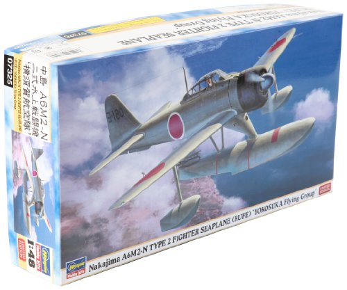 1/72 二式水上戦闘機 横須賀航空隊