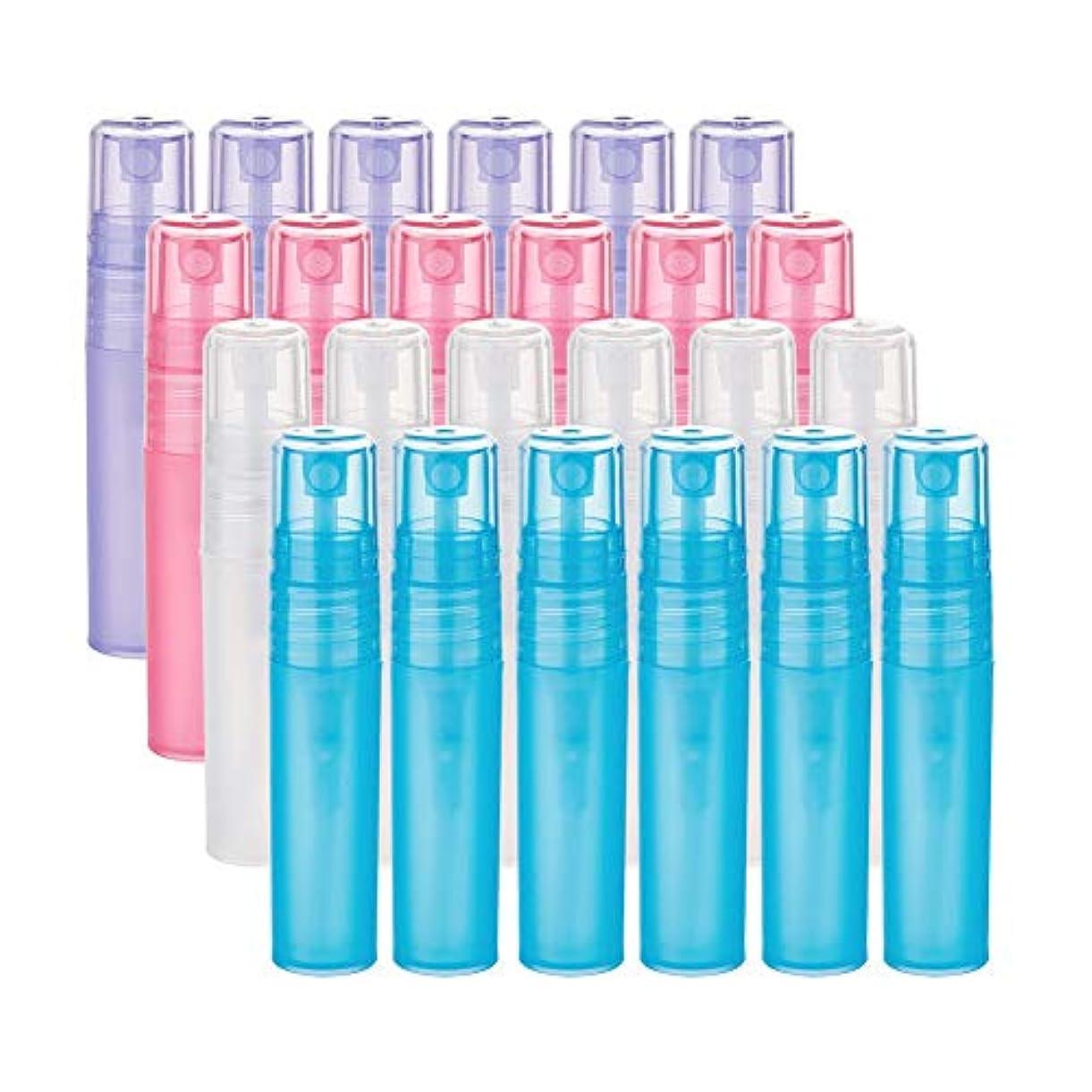 キャップ微視的洗剤BENECREAT 24個セット5ml香水スプレーボトル 4種色 プラスティック製 極細ミスト 香水 化粧水 コスメ小分けボトル 詰め替え