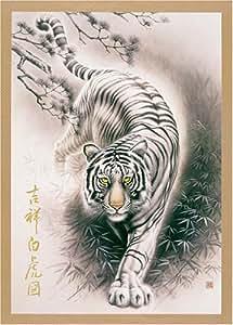 2000ピース 白虎図 (73x102cm)