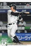 2018 BBM ベースボールカード 2ndバージョン 478 荻野 貴司 千葉ロッテマリーンズ (レギュラーカード)