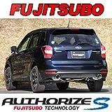 フジツボ ( FUJITSUBO ) マフラー【 オーソライズ S 】スバル フォレスター ターボ 2.0L SJG 350-64542