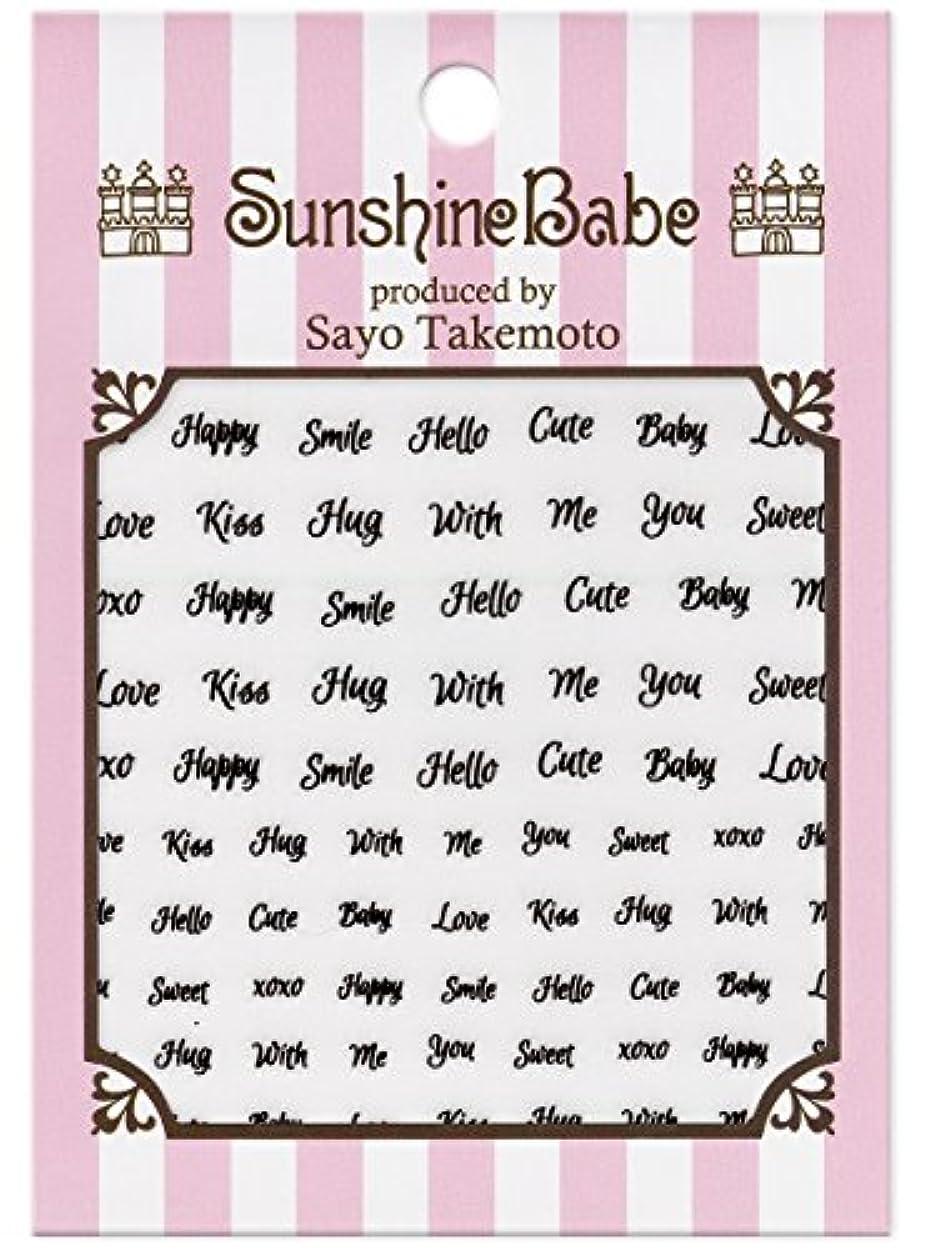 要件抗生物質発表サンシャインベビー ジェルネイル 武本小夜のネイルシール Sayo Style レターズ2(ブラック)