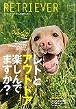 ペット 犬 雑誌