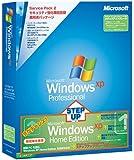 【旧商品/サポート終了】Microsoft  Windows XP Professional Service Pack 2 Windows XP Home Edition ユーザー限定 ステップ アップグレード