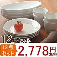 (アウトレット)Style 白い食器のパスタランチおもてなしセット12点(3種類4個ずつ)