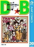DRAGON BALL モノクロ版 30 (ジャンプコミックスDIGITAL)