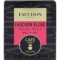 フォション(FAUCHON) ドリップコーヒー フォションブレンド 1箱(4袋入)