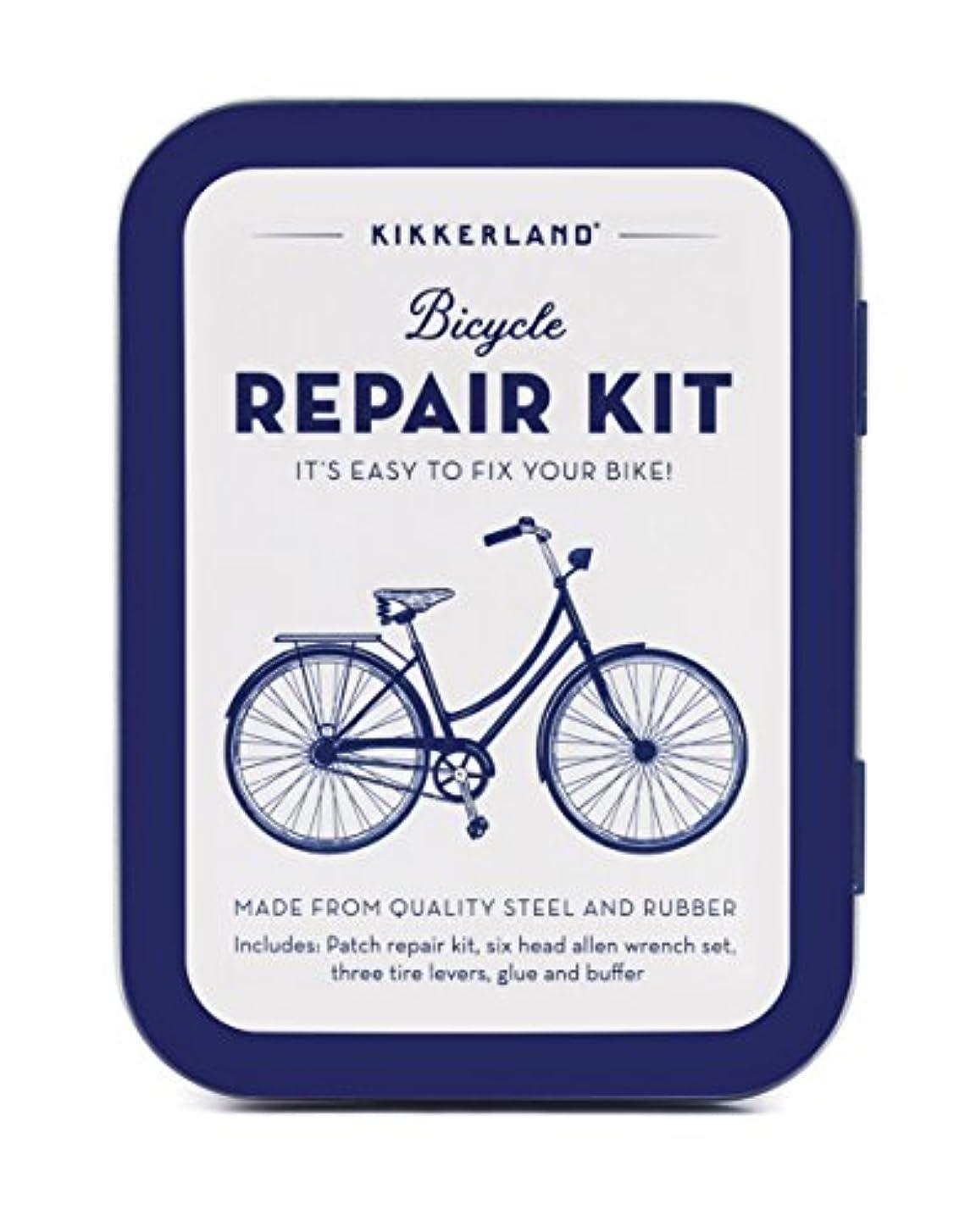 盆地ママ揃えるBicycle Repair Kit バイシクルリペアキット