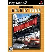 EA:SY! 1980 バーンアウト リベンジ