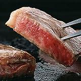 熟成 牛サーロインステーキ 5kg(200g×25枚)