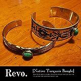 レヴォ (Revo.) ネイティブ ターコイズ バングル 真鍮 ブレスレット