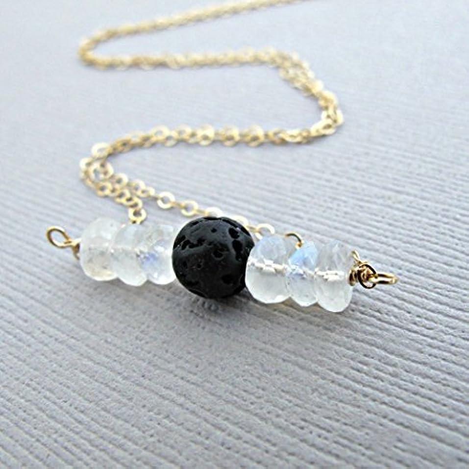 テント慰め勤勉なRainbow Moonstone Lava Pendant Essential Oil Necklace Diffuser Aromatherapy - Simple Minimalist Lava Bead Diffuser...