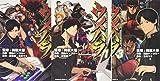 ウメハラ FIGHTING GAMERS! コミック 1-3巻セット (カドカワコミックス・エース)