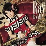 Recall / Ray