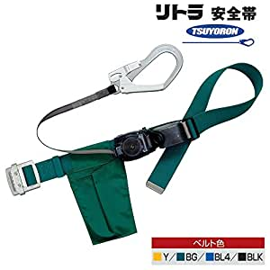 藤井電工/ツヨロン [RL-593] リトラ安全帯 胴ベルト型(ストラップ巻取式)/軽量タイプ カラー:BGグリーン