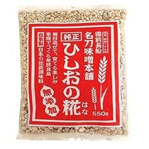 ひしおの糀 550g×3個 JANコード:4958916000613 名刀味噌本舗