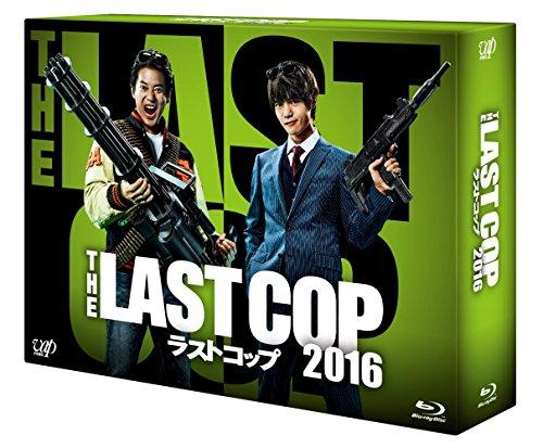 THE LAST COP/ラストコップ2016 Blu-ray BOX