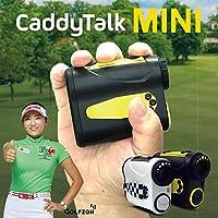 ≪抜群に!カッコイイ、コンパクト、高性能。≫ゴルフ用レーザー距離計 キャディトークミニ 推薦距離表示 打つべき距離を自動計測 勾配角度表示 ゴルフスコープ