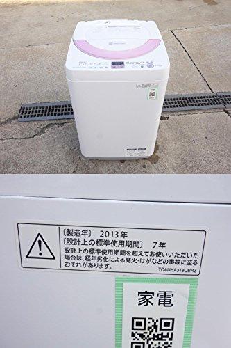 シャープ 6.0kg 全自動洗濯機 ピンク系SHARP 穴なし槽カビぎらい ES-GE60N-P