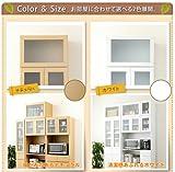 食器棚 上置き棚 スッキリとしたナチュラルデザインで、使う場所を選びません。60cm幅ホワイト